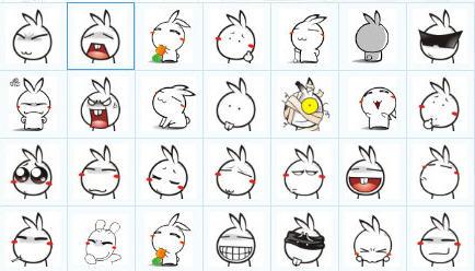 鱼兔妹QQ表情图片包表情的吃要猫咪图片