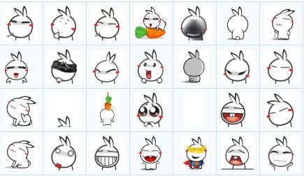 鱼兔妹QQ表情苹果包表情v表情自带图片