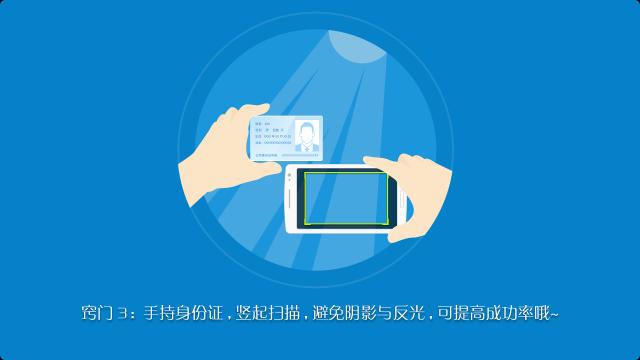 中国移动实名制app|中国移动实名制软件v2.1.1
