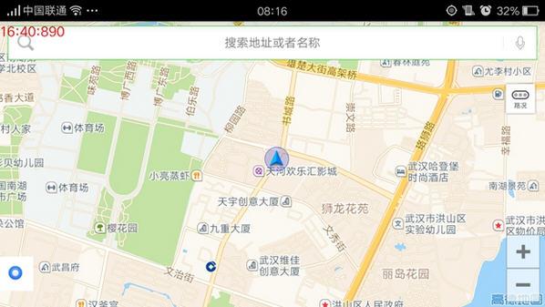 荣威360导航下载|荣威360车联导航v1.0