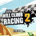 登山赛车2安卓版