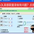 赴梦快手采集无水印视频软件破解版 v1.1最新版