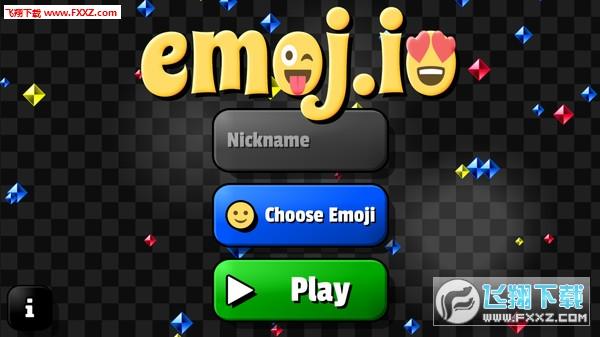 表情大作战(emoj.io)截图2