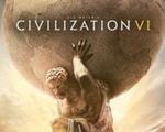 文明6 +5 五项修改器