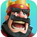 部落冲突:皇室战争手游全新版