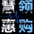 惠领购折扣app V0.0.1安卓版