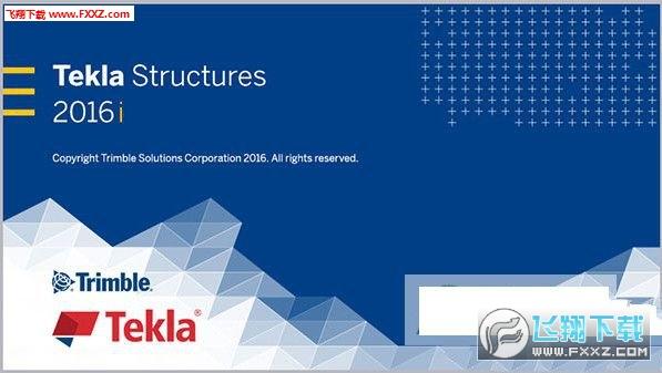 TeklaStructures201664位破解版下载|TeklaScad显示图纸不坐标图片