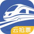 轻松购火车票app