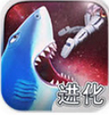 饥饿鲨进化手游官方安卓版 3.7.2.5