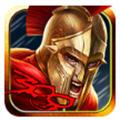 斯巴达帝国:神王之战破解版 v1.0