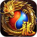 屠龙决战沙城安卓版 v1.0