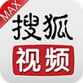 搜狐视频max破解版2016