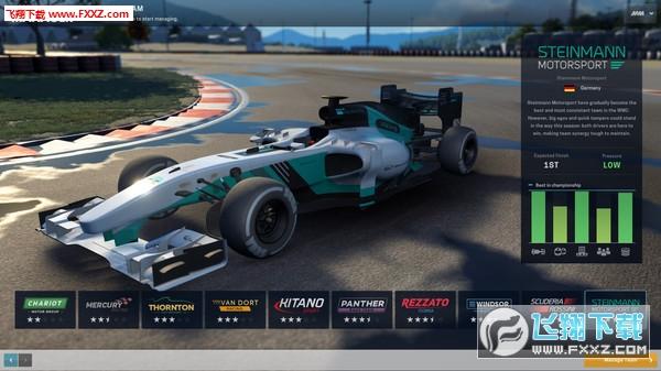 赛车经理(Motorsport Manager)截图1