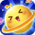 欢乐大星球苹果版 v1.1.0