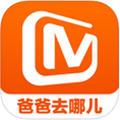 2017年湖南卫视跨年演唱会视频直播