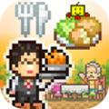 美食梦物语无限金钱版v2.0.5
