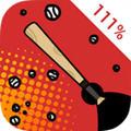 旋转棒球内购破解版 v2.3
