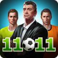 11x11足球经理无限资金修改版