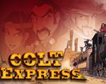 柯尔特列车(Colt Express)破解版