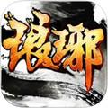 琅琊天下原著改编单机武侠iOS版 2.0苹果版
