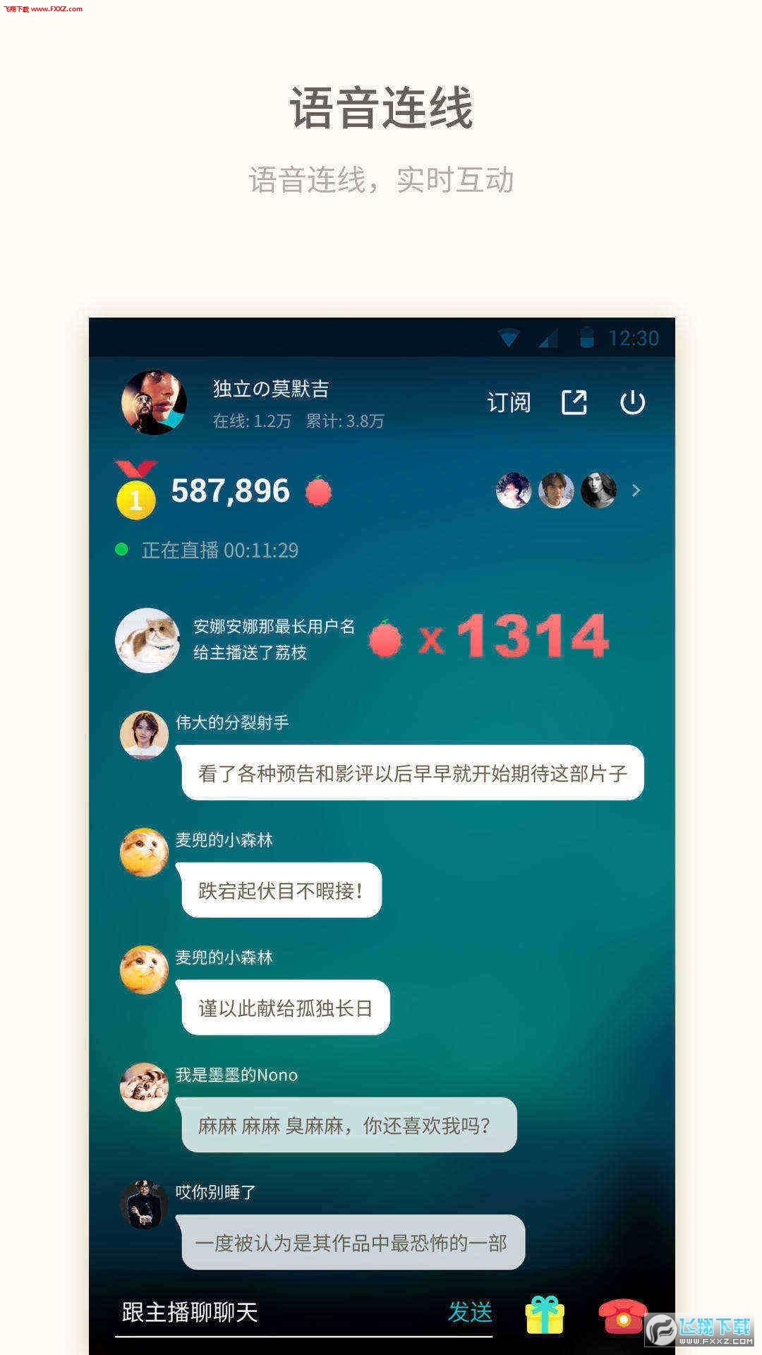 重庆时时彩怎么看胆:荔枝fm直播