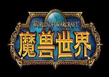 魔兽世界界面整合插件