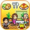 吃货大食堂汉化破解版最新版v2.0.1