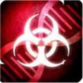 瘟疫公司无限DNA版1.13.2