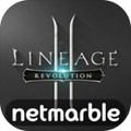 天堂2:革命手游iOS最新版 1.0苹果版