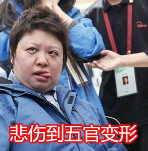 韩红文字带表情图片下载|韩红水印无表情不v文字表情包图片