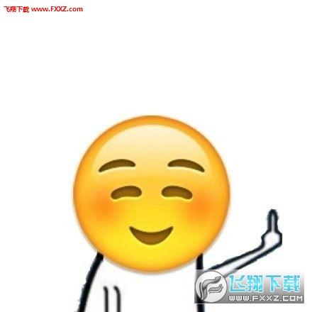 这款emoji竖中指表情包嘲讽鄙视意味十足