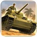 1943致命沙漠内购修改版v1.0.1
