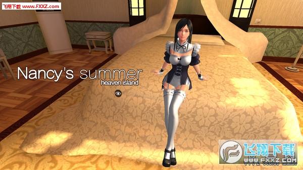 Nancys Summer VR截图3