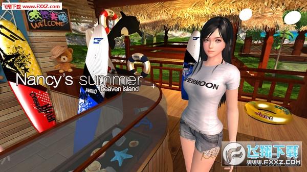 Nancys Summer VR截图4