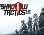 Shadow Tactics中文版