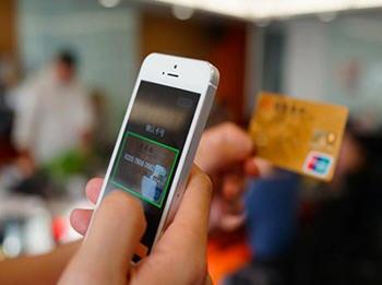 手机借贷app