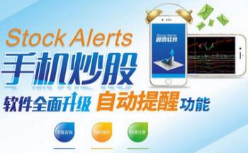 手机炒股软件下载排行_最好用的手机炒股app机加一手t3图片