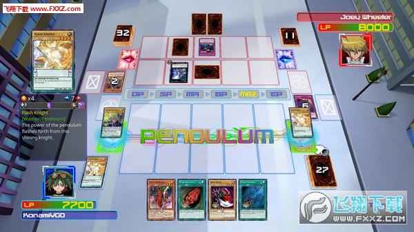 游戏王:决斗者遗产截图1