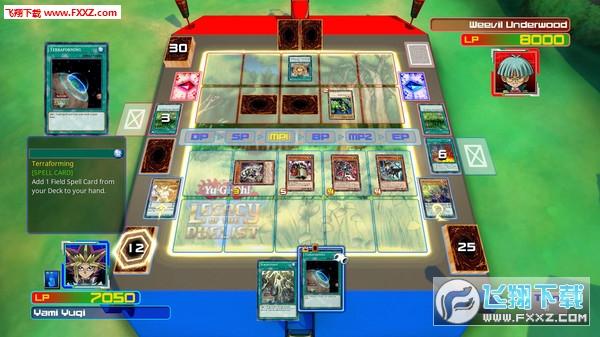 游戏王:决斗者遗产截图2