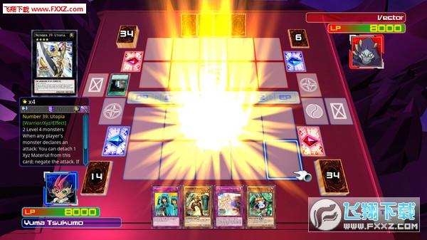 游戏王:决斗者遗产截图6
