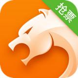 猎豹抢票app2017新春版 v4.29.1 安卓版