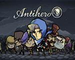 反英雄(Antihero)破解版