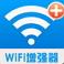 wifi信号增强器PC版V11.9.0破解版