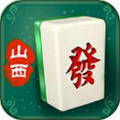 山西麻将游戏安卓版v1.1