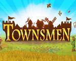 家园(Townsmen)破解版