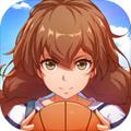 青春篮球官方版 v1.0