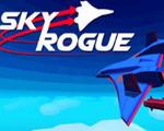 空中盗贼(Sky Rogue)免安装版