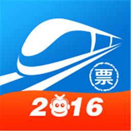 网易火车票2017抢票版 v3.8.5 安卓版