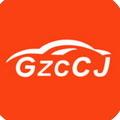 广州拆车件app V2.0.0安卓版