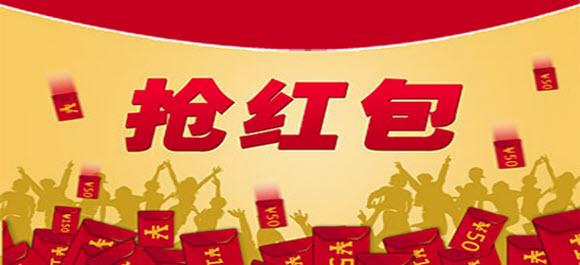千王之王红包软件激活码_千王之王红包挂破解版